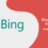 Bing New Too, Launch